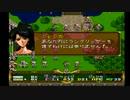 ラングリッサーⅡ ゆっくり実況プレイ Part82