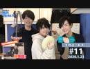 【#11-前半(ゲスト汐谷文康さん)】駒田航の筋肉プルプル!...