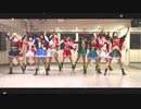 【スタァライト】 99 ILLUSION! 【踊ってみた】
