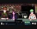 異種族たちが集うカフェが面白い【COFFEE TALK】