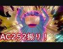"""【ポケモン剣盾】""""弱点保険ソーナンス""""が強すぎる件!!!"""