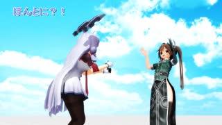 【MMD艦これドラマ】 叢雲に癒されたい