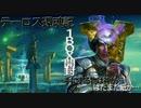 【テーロス還魂記BOX開封!】20年振り2人の戯れpart41【マジックザギャザリング】