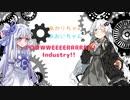 【Minecraft】01 あかりちゃんとあおいちゃんのPOWER Industry