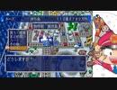 【桃太郎電鉄16】全力でゆっくり進む桃太郎電鉄 31年目【カード制覇付き】 修正版