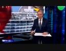 イタリアに寄港した豪華クルーズ船でマカオ出身の乗客が新型肺炎感染の疑い