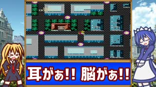 【レトロゲーム紹介動画】 語って!!カタリ