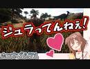 【ARK】ホロメンの初回まとめ 1月30日分【フブキ・ころね・まつり(+シオン・ぺこら・アキ)】