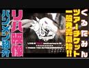 【告知です!!】LIVE-G TOUR 2020一般販売スタート&バンド...
