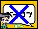 【CM】めがねこタイム第249回放送ダイジェスト
