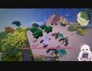 【Minecraft1.12.2】Reぼいちぇびうなめいかーずとついなちゃんの日常39