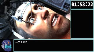 【WR】Dead Space 2 zealot NG any% RTA 2:03:01【ゆっくり解説】part9