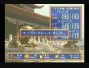【PC-FX】ルナティックドーンFX プレイ動画 探索メイン28