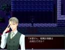 【実況】最終章怪異症候群【怪異症候群03】19