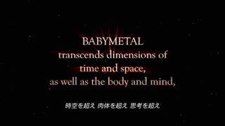 2018年04月01日 関連動画 BABYMETAL 「