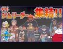 【ポケモン剣盾 #06】ジムリーダー集結!これがジムチャレンジだ!!!【 #ムービン #VTuber 】