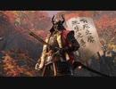 【二人実況】忍者になりたいなんて言わんかったらよかったなぁ・・・ Part.04【SEKIRO】