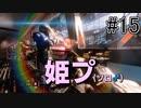 【タイタンフォール2実況】NPCにキャリーされるの面白すぎたw ストーリーモード遊ぶぞ!Part15