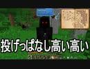 【Minecraft】ありきたりな技術時代#27【SevTech: Ages】【ゆっくり実況】