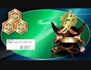 NHK大河ドラマ  『天地人~オープニングテーマ』(2009) 作曲:大島ミチル/編曲:彦坂恭人