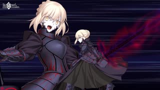 【FGOリニューアル版】アルトリア・ペンドラゴン〔オルタ〕 約束された勝利の剣宝具【Fate/Grand Order】