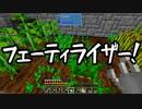 【Minecraft】ありきたりな技術時代#30【SevTech: Ages】【ゆっくり実況】