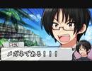 【実卓シノビガミ】遭難です! その1(始)