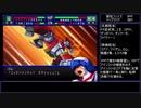 スパロボIMPACT 450ターン以内にクリア 宇宙編シーン6-3(最終話)