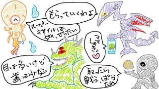 【ゆっくり解説】スーパーメトロイド 100% RTA in 1:21:58 (IGT 00:50) #1