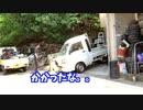 エンジンが爆発する瞬間!過走行20万越え!軽トラレストア DAIHATSU Hijet Jumbo Sumurai Track of overhaul