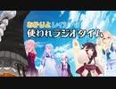 【ポケモン剣盾】ブイズ使われの成長記録 Part2