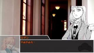 【シノビガミ】通りすがりの『アナタを愛