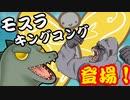 ゆっくり霊夢と魔理沙の特撮歴史・紹介解説動画 第3回(黎明期編1960年~1964年)