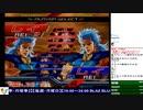 2020-01-20 中野TRF AC北斗の拳 月曜拳