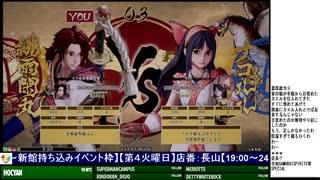 2020-01-28 中野TRF SAMURAI SPIRITS(令サム) 交流大会