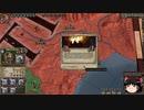 【Crusader Kings2】ボン教プレイ Part64