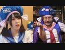 【ダンマス ワールド】ウナとJDとおっさん ~マリオネットを添えて~ コメントムービー【2月23日開催!】