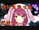 【ASMR】【男性向け】先輩に会いたいよ・・そうだ!うふふ・・・♡(ヤンデレ)(後輩)(シチュボ)【イヤホン推奨】