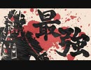 【荒野行動】M4手元動画 上げ直し!
