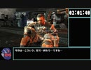 【WR】Dead Space 2 zealot NG any% RTA 2:03:01【ゆっくり解説】part10(完)