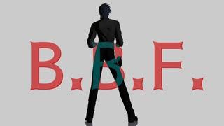【MMD刀剣乱舞】B.B.F. 一番まで【モーシ