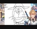 【お絵描き】ニュイ・ソシエールを描くエビオ【にじさんじ】