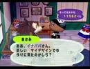 ◆どうぶつの森e+ 実況プレイ◆part185