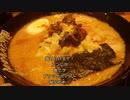 夜の11時にラーメン花月で美味しく食べる方法