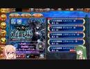 [城プロ:RE]ヘルの遊戯場-ムスぺルヘイム二ヴルヘイム Ⅲ レア5改以下全戦功達成