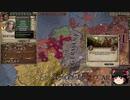 【Crusader Kings2】ボン教プレイ Part65