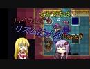 【ケイデンス・オブ・ハイラル】マキマキはハイラルでもリズムにノる! Part9【ゆかマキ】