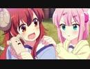 【まちカドまぞく】頑張れシャミ子!! りっぱなサキュ嬢になるんだ‼【再うp】