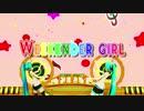 【MMD】ホットパンツミクさんで「Weekender Girl」【ray-mmd】