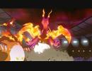 【実.況なし】ポケモン剣盾でランクバトル(ダブル).part11【キョダイリザードン】